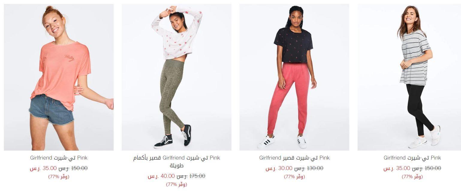 خصومات victoriassecret pink علي البلوزات